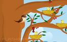 鳥媽媽餵小鳥遊戲 / 鳥媽媽餵小鳥 Game