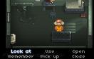 消失的記憶遊戲 / 消失的記憶 Game