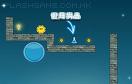 齒輪回漩渦2中文版遊戲 / 齒輪回漩渦2中文版 Game