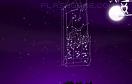 星光圖案遊戲 / Starlight Game