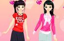 戀愛中的羞澀女孩遊戲 / 戀愛中的羞澀女孩 Game