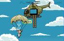 跳傘救援中心遊戲 / 跳傘救援中心 Game