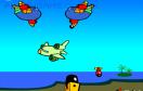 大炮防空戰遊戲 / Cannon Game