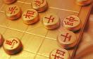 中國象棋加強版遊戲 / 中國象棋加強版 Game