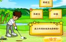 運動王迪克高爾夫問答題遊戲 / 運動王迪克高爾夫問答題 Game