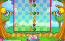 可愛水果消消樂遊戲 / Fruit Puzzle Game
