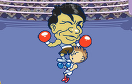 拳擊經典大賽遊戲 / El Huacho Boxea Game