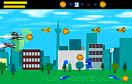 雙人戰鬥機遊戲 / Roshamblaster Game