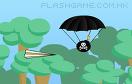 駕駛紙飛機遊戲 / Paper Pilots Game