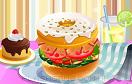 漢堡快餐遊戲 / 漢堡快餐 Game