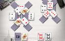紙牌遊戲最後間諜遊戲 / 紙牌遊戲最後間諜 Game