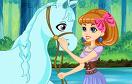 女孩和可愛小馬遊戲 / 女孩和可愛小馬 Game