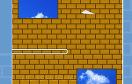 紙飛機下樓梯遊戲 / 紙飛機下樓梯 Game
