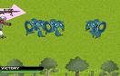 機器人戰爭策略遊戲 / Robot War Strategy Game