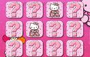 凱蒂貓記憶卡片遊戲 / 凱蒂貓記憶卡片 Game