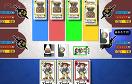 日本紙牌遊戲 / 日本紙牌 Game