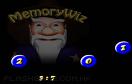 記憶超群遊戲 / 記憶超群 Game