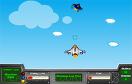 空戰訓練遊戲 / 空戰訓練 Game