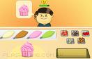 經營紙杯蛋糕店遊戲 / 經營紙杯蛋糕店 Game