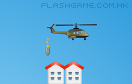 轟炸學校遊戲 / Bomber School Game