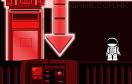 逃出紅色太空船遊戲 / 逃出紅色太空船 Game