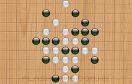 五子棋挑戰遊戲 / 五子棋挑戰 Game