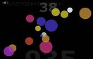 記憶顏色小球2遊戲 / 記憶顏色小球2 Game