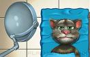 湯姆貓的開顱手術遊戲 / 湯姆貓的開顱手術 Game