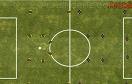 足球世界盃遊戲 / 足球世界盃 Game