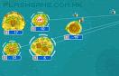 海島自由之戰遊戲 / The Islands of Freedom Game