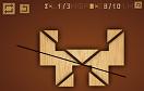 木塊切割遊戲 / 木塊切割 Game