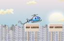 完美直升機變態版遊戲 / 完美直升機變態版 Game