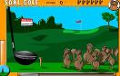 松鼠哥爾夫遊戲 / Squirrel Golf Game