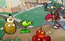 植物小鳥VS殭屍豬遊戲 / 植物小鳥VS殭屍豬 Game