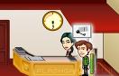經營五星級賓館遊戲 / Hotel Management Game