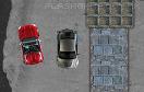 極速停車場2遊戲 / Pro Parking Collector 2 Game