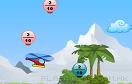 算術直升機2遊戲 / 算術直升機2 Game