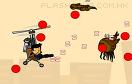 直升機滅怪物遊戲 / 直升機滅怪物 Game