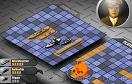 戰艦海戰遊戲 / 戰艦海戰 Game