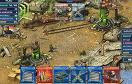 戰爭指揮官遊戲 / 戰爭指揮官 Game