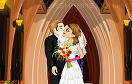 婚禮之吻遊戲 / 婚禮之吻 Game