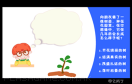 心理測驗-生財樹遊戲 / 心理測驗-生財樹 Game