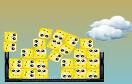 保存立方體遊戲 / 保存立方體 Game