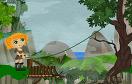 哈布布島之謎遊戲 / 哈布布島之謎 Game