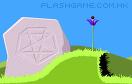 石頭之謎遊戲 / 石頭之謎 Game