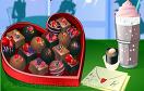 愛之朱古力遊戲 / Love Chocolates Game