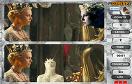 白雪公主與獵人找茬遊戲 / 白雪公主與獵人找茬 Game
