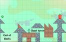 物理小球2遊戲 / Blockgineer 2 Game