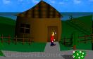 弗雷德的冒險遊戲 / 弗雷德的冒險 Game