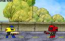 合金彈頭藍波版1無敵版遊戲 / 合金彈頭藍波版1無敵版 Game